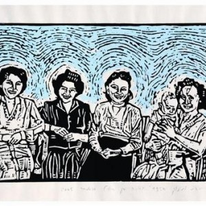 Dvora Ben-Shaul, Four Sisters-in-law and a Baby, 1950, 2005, linoleum print 20x30.5