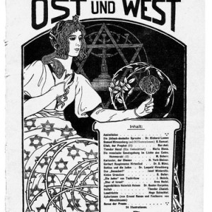 Ephraim Moses Lilien, Frontispiece illustration for Ost und West, Berlin ,1904