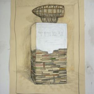 """נמרוד / הספריה (מתווה לפסל) - אוורבוך אילן,  2011 , צבע מים ועפרון על נייר, 76X113 ס""""מ"""