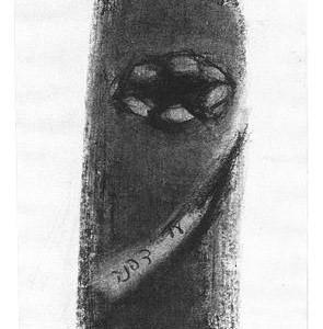 """שרה אלימי, אלג'יריה, זיכרון ילדות 5 ,2002 פחם, 17x9 ס""""מ"""