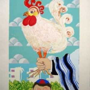 """כיפור - בוקובזה אליהו אריק, 2004 , הדפס רשת, 76 X 56 ס""""מ"""