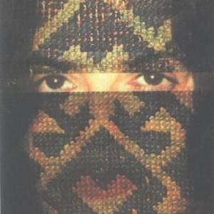 Self Portrait - Keshet Shula, 1999, photography