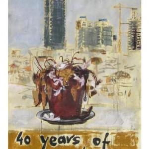 מיכל גולדמן - דימוי מתוך תערוכת דור המדבר