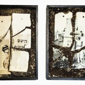 """""""...ובלבה חומה"""" - חפץ מגדלנה, 2005-2008, הדפסה דיגיטאלית על משטחי קרמיקה, שבירה והרכבה עם אדמה לתבליט, 40x60 כ""""א"""