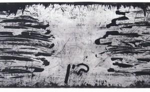 בין - בן צבי אסף, 2008, תצריב קו, אקווטינטת סוכר וחומצה חיה על נייר, 160x60