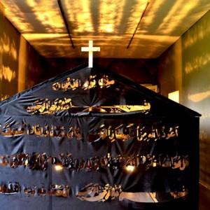 Nezaket Ekicichurch, Islamic Chapel, 2 m x 2,20m x 4m, Installation, 2006
