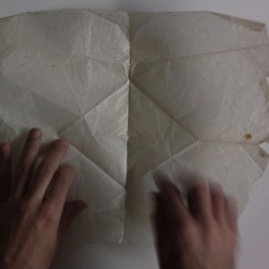 Dor Guez, Patterns, 2014, Video, 8 min.