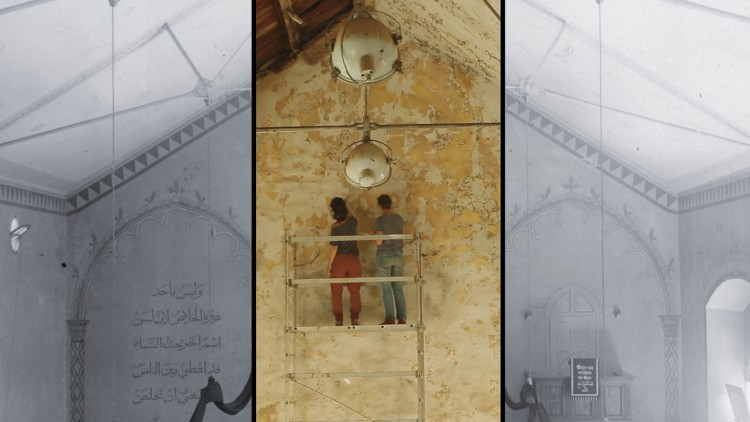 Ktura Manor and Rotem Manor, After Agnus Dei, 2015-2016, video and mural