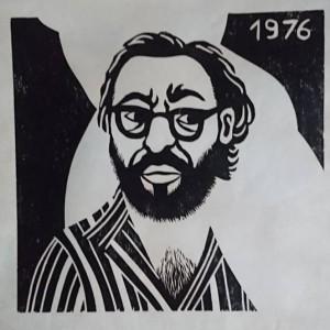 דיוקן עצמי, 1976, חיתוך עץ, צילום-רו ארדה