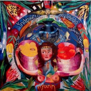 Galia Pasternak, Plenty, Love, Rachel, 2013, oil on canvas, pastels and ink on paper