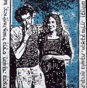 דבורה בן שאול, כחלום יעוף, הדפס לינוליאום, 2005, 60X40