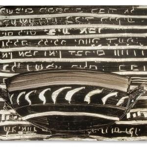 יום ליום (תהילים יט 2) פורצלן ופיגמנט שחור על זכוכית, 40#45 סמ, 2009