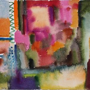 """מוצה, 2016, צבעי מים, 38x28 ס""""מ"""