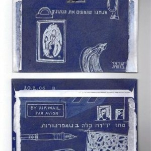 Drora Weitzman, Diary of Days and Hours, 2006, white pen, colored pencil, and stamp on the inside of a bank envelope 16X11.5 each