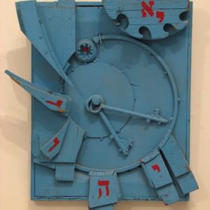 שעון מעבר לזמן, 1975 אסמבלז' 40x45