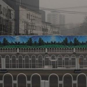 Untitled (Beijing) 2008 Lambda print 100x150
