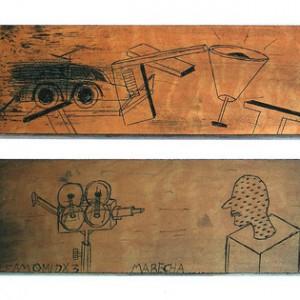 """ללא כותרת, 2005 חריטה על עץ וצבע 38X21 ס""""מ"""