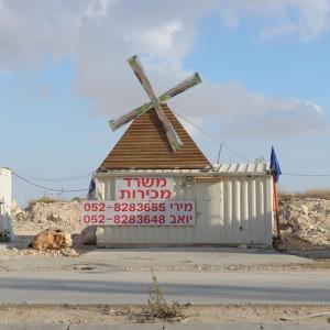 """הכפר ההולנדי, 2007 -2009 צילום צבע 42X36 ס""""מ"""