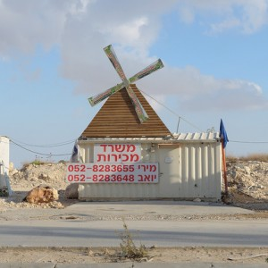 """הכפר ההולנדי 2007 -2009, צילום צבע 42X36 ס""""מ"""