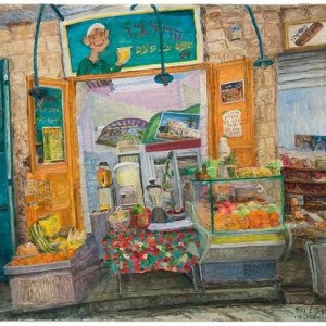 Sahlabos Drink's Stall in Shuk Mahane Yehuda 2009, oil on canvas 90x85 cm
