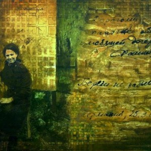 Postcard from the War - Baratynsky Anatoly, 2008, mixed media on canvas