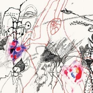"""איטה גרטנר, סיכוי חדש, 2009, צבעי מים ודיו על נייר 75X55.5 ס""""מ"""