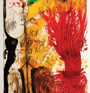 """משה גרשוני, לאדמת גני, 1981, עיפרון וצבעי לכה על נייר 75X130 ס""""מ"""