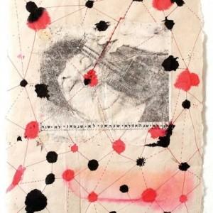 """דרורה דקל, אני לא ישנה, 2008, העברה מהעתק זירוקס, עט ודיו על נייר עשוי ביד 28X36 ס""""מ"""