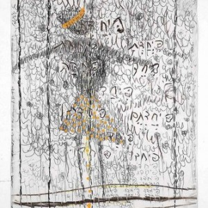 """דליה בכר, פיחדתי, 2010, עיפרון, פחם, גיר שמן ומדבקות על נייר 70X100 ס""""מ"""