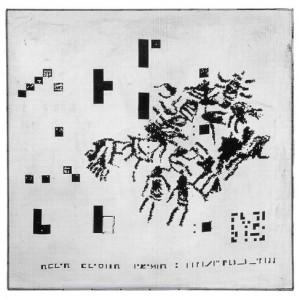 """אורנה מילוא, תכנית כניסות ויציאות, 2004, דבק וצבע ספריי על רשת מתכת 100X99 ס""""מ"""