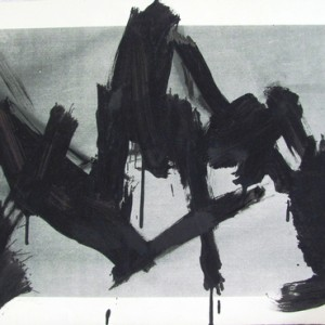 """מוטקה בלום, זה מה שנשאר, 1974, גואש על נייר, 76X36 ס""""מ"""