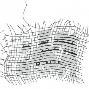 Orna Millo, Lengths, 2004, mixed media on metal net 17x19 cm