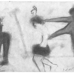 Uri shechner, Pose, 2003, pencil and graphite on paper 13.2x20 cm