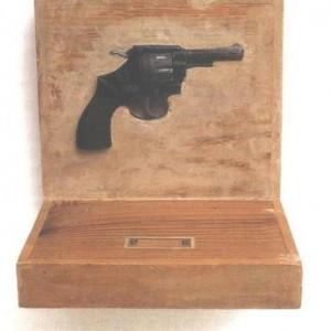 צבי טולקובסקי, ללא כותרת 1976, טכניקה מעורבת 19X22X26