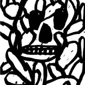 דויד טרטקובר - דימוי מתוך תערוכת דור המדבר