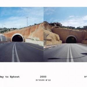 גיא רז - דימוי מתוך תערוכת דור המדבר