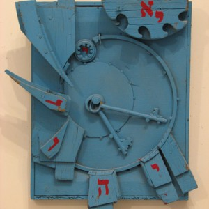 Clock Beyond Time - Greenfield Yitzhak, 1975, assemblage, 40x45