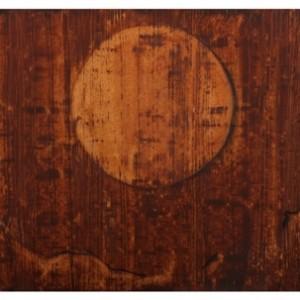 עוד שקיעה - סבח אבי, 2008, שמן על נייר, 75X110 סמ