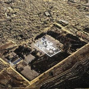 מיקום בתי המקדש - שרייבר רות, 2008, וידאו, 1:40 דק'