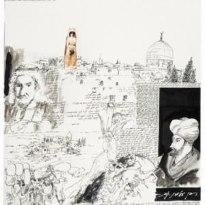 מיתולוגיה ירושלמית - הר-פז שלמה, 2008, קולאזױ ודיו על נייר, 55x73