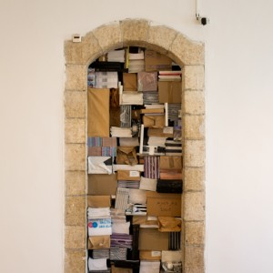 Boris Oicherman, Step Inside, 2013, Installation