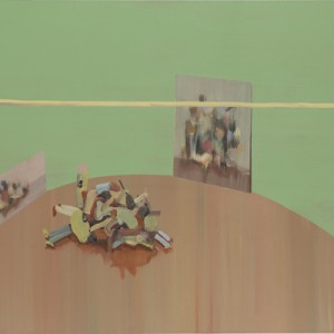 Alon Kedem, Mirror room | New Members 2013