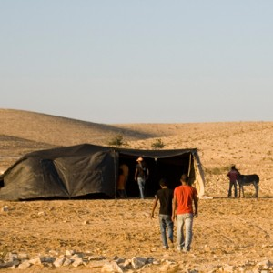 Assaf Shoshan, Unknown Village, 2007, Video