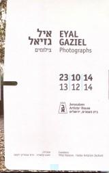 cover Eyal Gaziel