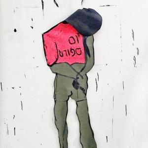 """עודד יעקב, יום ספורט, 2015, אקריליק ושמן על בד קורדורה, 135x18 ס""""מ"""