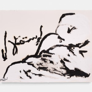 אניסה  אשקר, עצמאות וכניעה, 2015