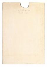 משה גרשוני, הנייר הוא לבן רק בחוץ, בפנים הוא שחור , עיפרון ודיו על נייר