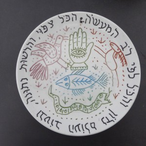 Avraham Ofek, Untitled, 1980s, mechanical engraving and oil colors on a porcelain plate, 23 cm diameter