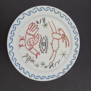 Avraham Ofek, Untitled, 1980s, mechanical engraving and oil colors on a porcelain plate, 22.5 cm diameter