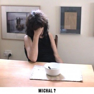 Michal Heiman, Daughtertype No. 1: Michal Crying, 2006-07, video, color, sound, 9:40 min, camera: Michal Heiman, editing: Eitan Buganim